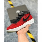 nike air force 1 дешево