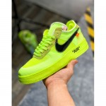 nike air force салатовые