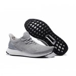 Кроссовки Adidas Ultra Boost Uncaged grey/white