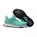Женские Adidas Ultra Boost Uncaged (turquoise)