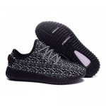 Кроссовки Adidas Yeezy Boost 350 black/grey